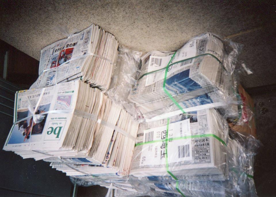押し 紙 問題