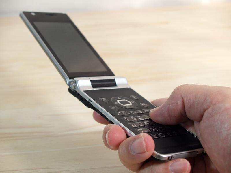携帯電話の電磁波による人体影響